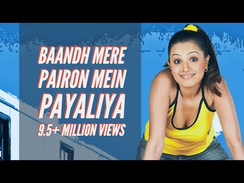 Video Bandh Mere Pairon Mein (Promotional Cut) Koi Aap Sa (HD) download in MP3, 3GP, MP4, WEBM, AVI, FLV January 2017