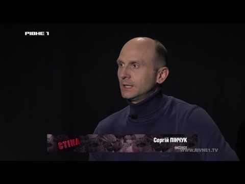 """З якого міста почалися """"сміттєві"""" проблеми в Україні? - думка рівненського експерта [ВІДЕО]"""