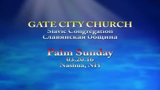 Palm Sunday Celebration at Gate City Church Slavic Congregation on 03.20.16, Nashua, NH