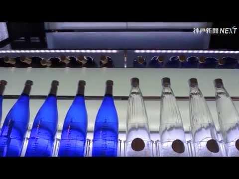 日本酒「白鹿」がデザイン強化