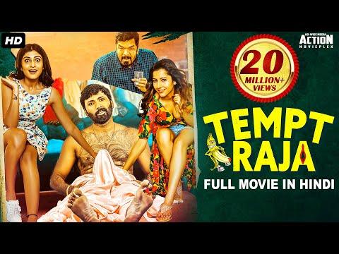 TEMPT RAJA (2021) NEW RELEASED Full Hindi Dubbed Movie | Ramki, Divya Rao, Aasma | South Movie 2021
