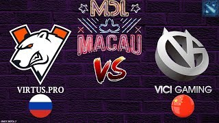 ВП в ДЕЛЕ! | VP vs Vici Gaming (BO1) | MDL Macau 2019