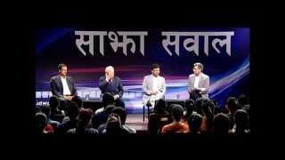 Sajha Sawal Episode 341: 100 Days of Koirala Government