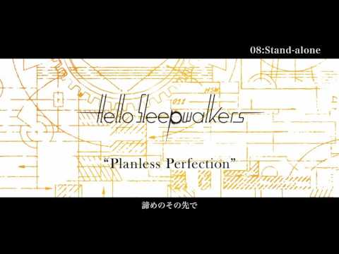 Trailer「Planless Perfection」