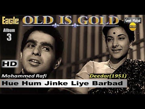 Video Hue Hum Jinke Liye Barbad (Eagle Jhankar) Deedar(1951))_with GEET MAHAL download in MP3, 3GP, MP4, WEBM, AVI, FLV January 2017