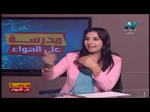 دراسات الصف الثالث الاعدادى 2020 ترم أول الحلقة 12 - خلفاء محمد على وازدياد النفوذ الاجنبي