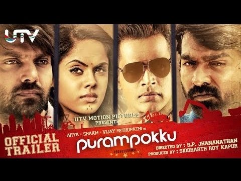 Purampokku - Official Exclusive Teaser | Watch Purampokku Engira Podhuvudamai Tamil Movie Trailer