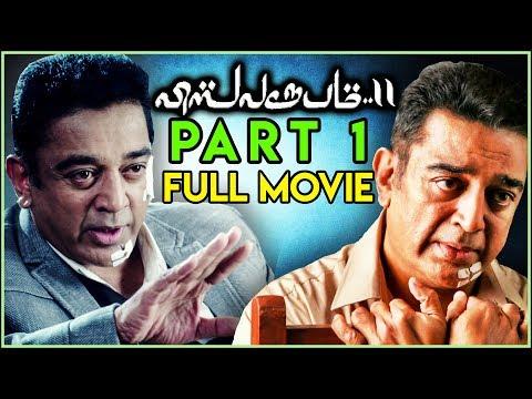 Vishwaroopam 2 (Part 1) | Kamal Haasan | Pooja Kumar | Andrea Jeremiah