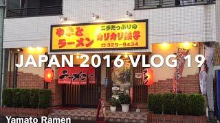 Kumamoto Japan  city photos : Japan 2016 VLOG 19: Kumamoto Ramen