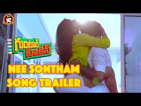 Rashmi Hot Video Song In Guntur Talkies