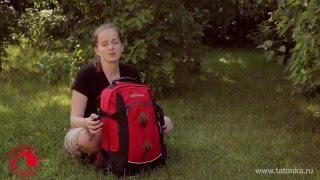 Универсальный рюкзак широкого применения. Tatonka Husky Bag