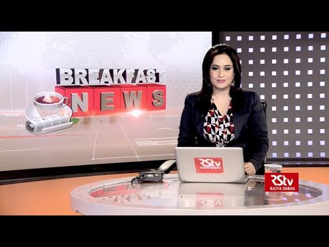 English News Bulletin – Oct 13, 2018 (8 am)