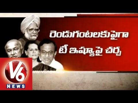 Cabinet Meet on Telangana  Kaavuri Demands Rayala T