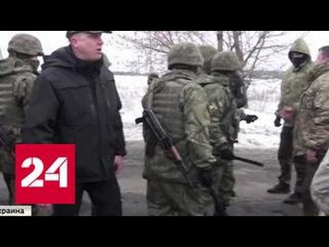 Украина пытается сыграть роль жертвы агрессии