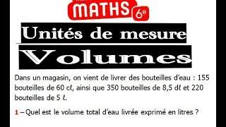 Maths 6ème - Les volumes unités de mesure Exercice 5