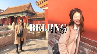 Beijing 北京 trip – places, food, fashion and more …