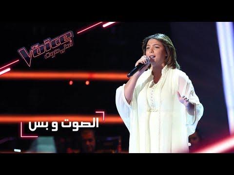 العرب اليوم - شاهد: المغربية شيماء عبد العزيز تبهر حكّام