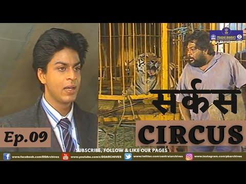 Circus | Episode 9 | Shahrukh Khan