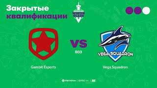 Gambit Esports vs Vega Squadron, MegaFon Winter Clash, bo3, game 1 [CrystalMay & Smile]