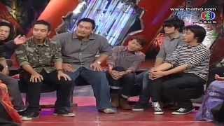 Nang Yang Show พี่ฟองเบียร์ เฮียพล - Thai Talk Show