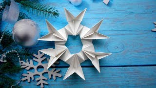 Снежинка из бумаги своими руками ❄ Новогодние поделки оригами