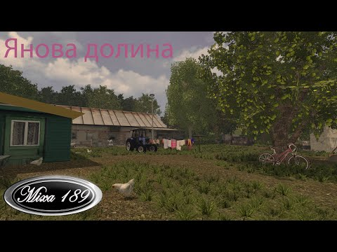 Janova Valley v1.0