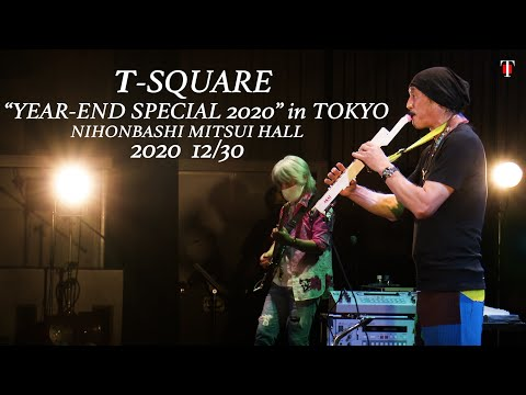 """T-SQUARE """"YEAR-END SPECIAL 2020"""" at NIHONBASHI MITSUI HALL / December 30,2… видео"""