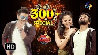 Video Jabardasth | 300+ Special | 14th February 2019 | Latest Promo MP3, 3GP, MP4, WEBM, AVI, FLV April 2019