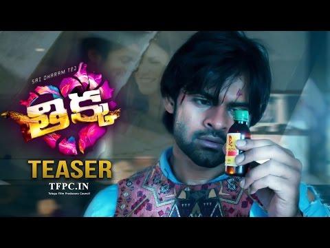 Thikka Teaser starring Sai Dharam Tej