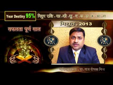 moon sign vedic kanya rashi 2013 2014 predictions virgo moon sign 2013
