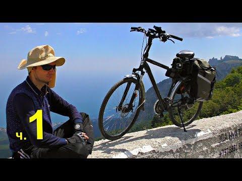 Экспедиция на самодельных электро-велосипедах в горы