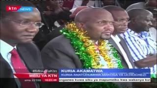 Mbiu ya KTN Novemba 24, 2015