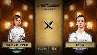 NickChipper vs Iner, game 1
