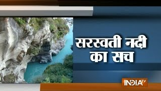 Haryana India  city photos gallery : Ancient Saraswati River Not a Myth, Traced in Haryana - India TV