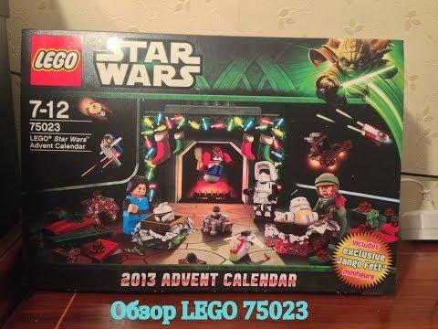 Lego star wars 75023 advent calendar 2013 review