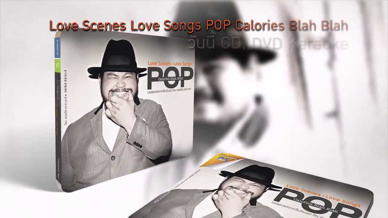 Love Scenes Love Songs POP Calories Blah Blah