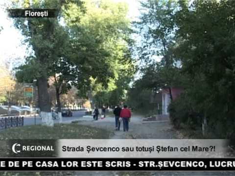 Strada Șevcenco sau totuși Ștefan cel Mare?!