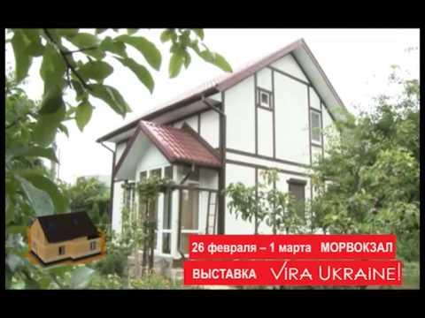 Vira Ukraine 2015 Сервус