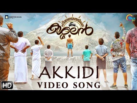 Himalayathile Kashmalan Malayalam Movie Akkidi Video Song