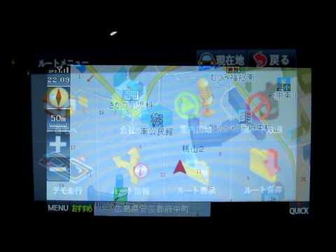 株式会社AKART 最新MAP 5インチワンセグ付カーナビ [AK-CND524]