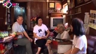 [bbtv]「助養」關顧獨居長者生活