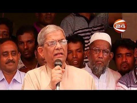 তারেক ও জোবাইদার ব্যাংক হিসাব জব্দের আদেশ হাস্যকর: ফখরু