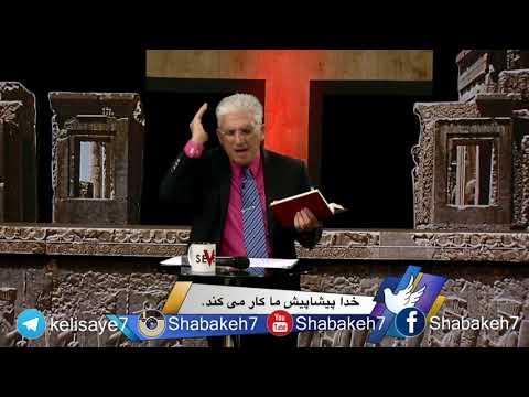 پیغام۱×۷کلیسای۷ خدا پیشاپیش ما کار میکند.