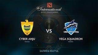 Cyber Anji vs Vega Squadrom, The International 2017 CIS Qualifier