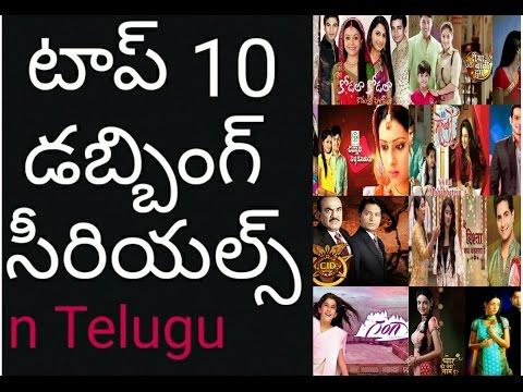 Top 10 Hindi Dubbed Serials  Telugu Scope