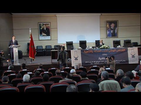المجلس الوطني لحزب العدالة والتنمية يعقد دورته العادية بسلا