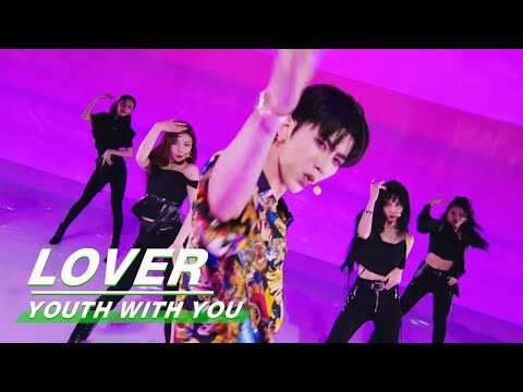 """Collab Stage:""""LOVER"""" of KUN Cai group 蔡徐坤组《情人》合作舞台纯享