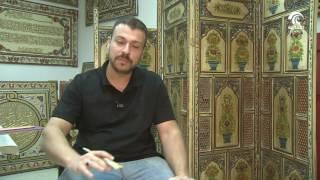 فن الزخرفة الإسلامية