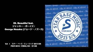 V.A - STAR BASE MUSIC 2013 S/S -Album Sampler-
