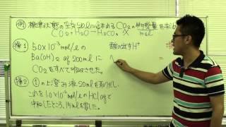 逆滴定の解法(酸と塩基/中和滴定)